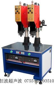 雙頭并聯型超聲波塑料焊接機