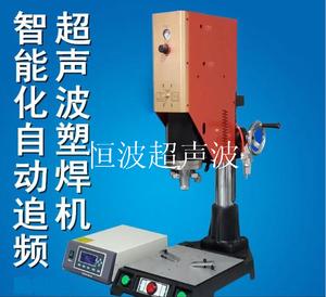 智能型超聲波焊接機