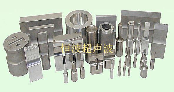 accessories-for-ultrasonic-welding-machines-300948.jpg