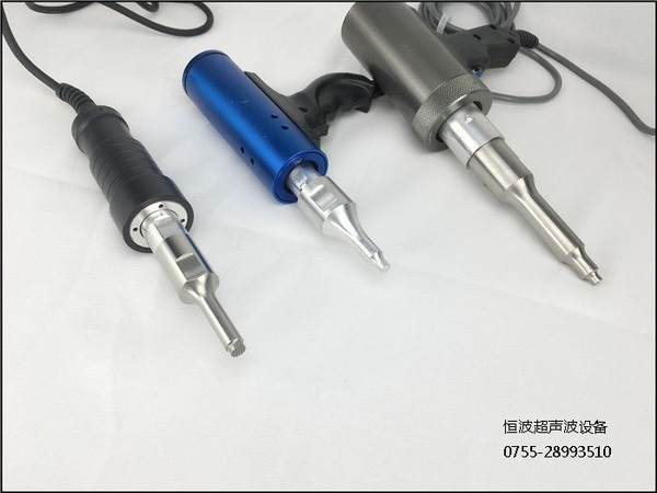 pl18704695-pistol_type_ultrasonic_spot_welding_machine_28khz_for_single_point_welding.jpg